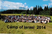 camp-of-israel-2014